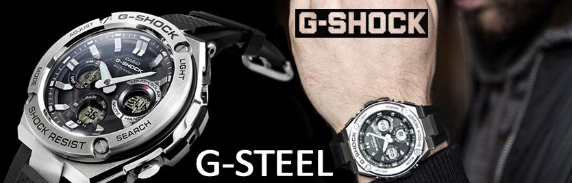 Ceasuri CASIO G-Shock G-Steel