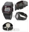 Ceas Casio G-Shock GW-M5610-1 MultiBand 6 Tough Solar (GW-M5610-1ER) oferit de magazinul Japora
