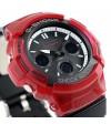 Ceas barbatesc Casio G-Shock AWG-M100SRB-4AER MultiBand 6 Tough Solar RED and BLACK Series (AWG-M100SRB-4AER) oferit de magazinul Japora