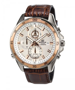 Ceas barbatesc Casio Edifice EFR-547L-7AVUEF Super Illuminator
