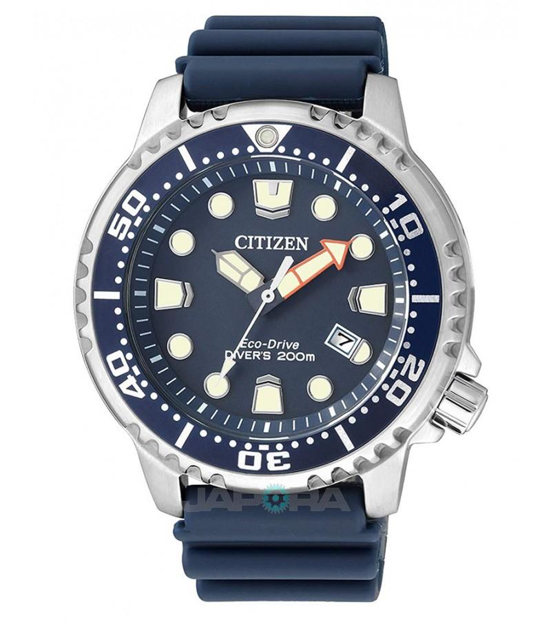 Ceas barbatesc Citizen BN0151-17L Promaster Eco-Drive Marine (BN0151-17L) oferit de magazinul Japora