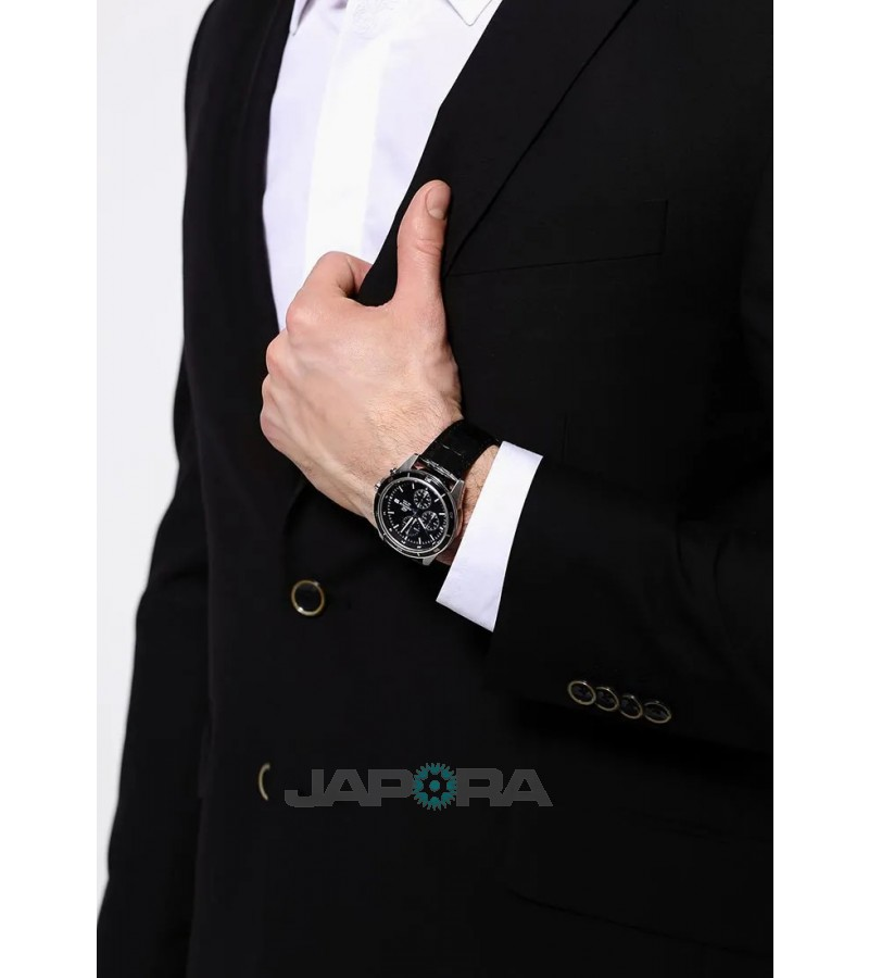 Ceas barbatesc Casio Edifice EFR-526L-1A Chronograph (EFR-526L-1AVUEF) oferit de magazinul Japora