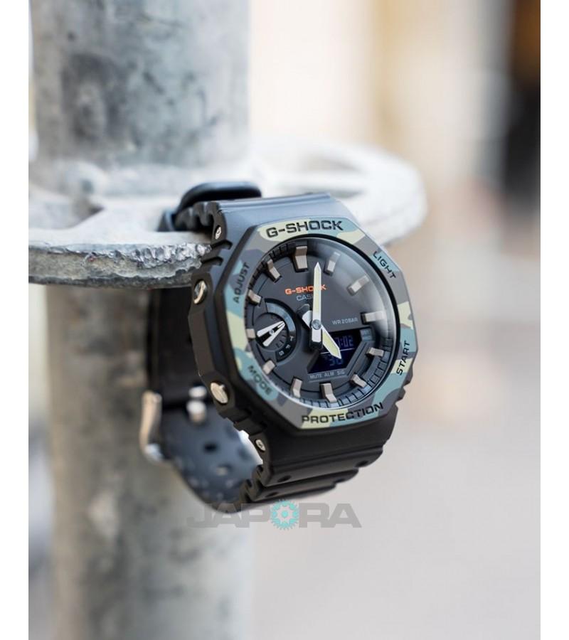 Ceas barbatesc Casio G-Shock GA-2100SU-1AER Carbon Core Guard (GA-2100SU-1AER) oferit de magazinul Japora