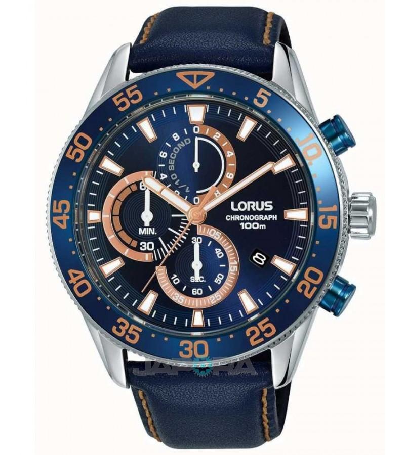 Ceas barbatesc Lorus RM341FX9 Quartz Chronograph (RM341FX9) oferit de magazinul Japora
